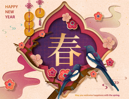 Chinese new year template with pica pica and plum flowers in paper art style, Spring word written in Hanzi