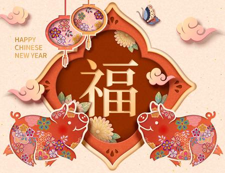 Frohes chinesisches Neujahr mit schönen Blumenschweinchen und hängenden Laternen, Glückswort in chinesischer Schrift auf Frühlingspaar geschrieben