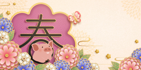 Lunar new year banner design with cute piggy in paper art style on floral background, Spring word written in Chinese characters