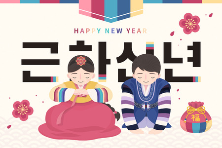 Korean new year with two people doing bow in hanbok, Happy new year written in Hangul Illustration