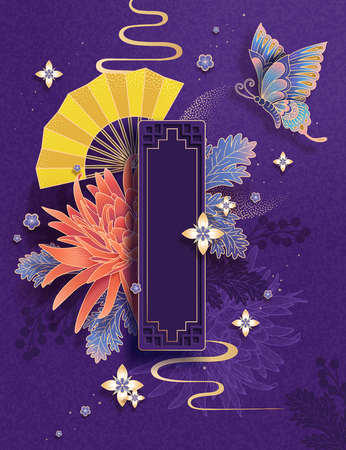 Graceful lunar year design with chrysanthemum and butterfly decorations on purple background