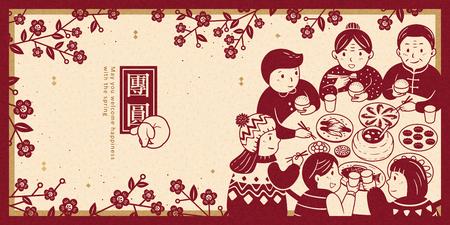 Cena di riunione commovente durante lo striscione del capodanno lunare, stare insieme scritti in caratteri cinesi