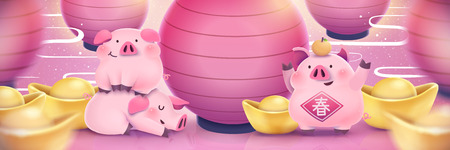 Lovely hand drawn pink piggy banner with gold ingots and lanterns, Spring written in Chinese characters Imagens - 113816302