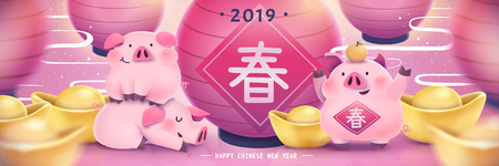 Lovely hand drawn pink piggy banner with gold ingots and lanterns, Spring written in Chinese characters