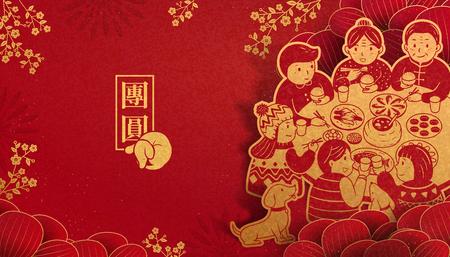 Hartverwarmend reüniediner tijdens nieuw maanjaar in papierkunst, samenkomen geschreven in Chinese karakters