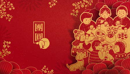 Heartwarming reunion dinner during lunar new year in paper art, get together written in Chinese characters Иллюстрация