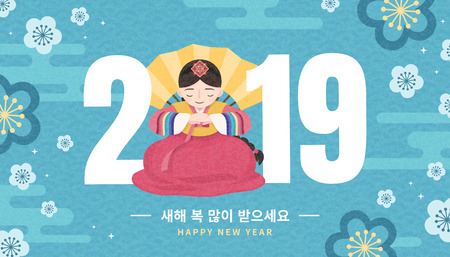 Korean new year custom hanbok and fortune bags design on white background, people doing new years bow