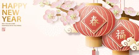 Elegantes Mondjahr-Banner mit Sakura und hängenden Laternen, Frühling, Glück und Frohes neues Jahr in chinesischen Schriftzeichen geschrieben