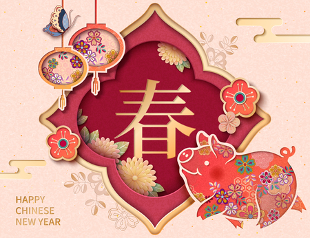 Happy Chinese New Year with lovely floral piggy and hanging lanterns, Spring word written in Chinese character with chrysanthemum decorations