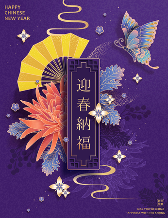 Graceful lunar year design with chrysanthemum and butterfly decorations on purple background, Welcome the spring and happy new year written in Chinese words