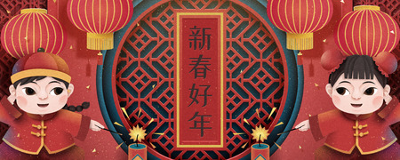 Lunar new year banner with children lighting firecrackers and wearing traditional customs in paper art, Happy New Year written in Chinese characters