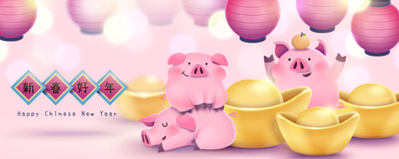 Lovely hand drawn pink piggy banner with gold ingots and hanging lanterns, Happy lunar year written in Chinese characters