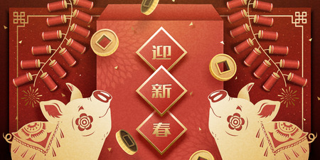 Lunar new year piggy banner with red envelope and fire crackers decoration, Welcome the spring written in Chinese words Ilustração