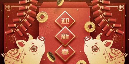 Schweinchenbanner des neuen Jahres des Mondes mit rotem Umschlag und Feuerwerkskörperdekoration, begrüßen den Frühling in chinesischen Wörtern geschrieben