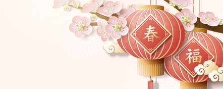 Elegant lunar year banner with sakura and hanging lanterns, Spring, Fortune and spring written in Chinese characters