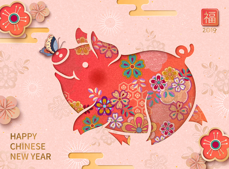 Happy Chinese New Year with lovely floral piggy on light pink background, fortune word written in Chinese character