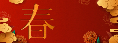 Lunar year banner design with peony and golden clouds decoration, Spring word written in Chinese character
