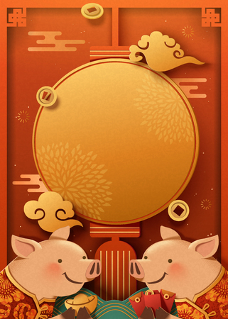 Cute piggy holding gold ingot and red envelope poster, blank lantern for greeting words
