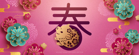 Lunar year banner design with paper art flowers and pig on fuchsia color background, Spring written in Chinese word