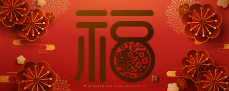 Red lunar year plum flower banner design, Fortune and happy new year written in Chinese words Illusztráció