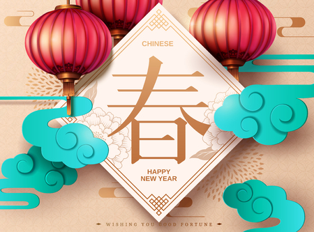 Lunar year poster design with spring couplet and lanterns, Spring written in Chinese words