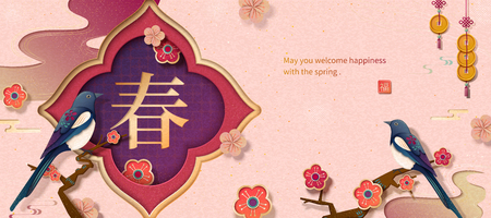 Lunar year banner with elegant swallow sitting on tree, Spring and fortune written in Chinese characters Illustration