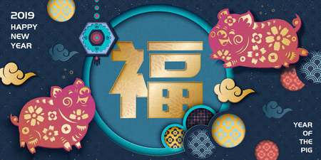 Spring festival banner design with papper cut piggyon blue background, Fortune word written in Chinese characters