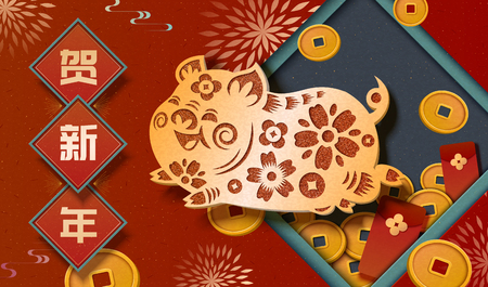 Spring festival banner design with golden paper cut piggy, Happy new year words written in Chinese characters