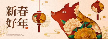 Traditional year of the pig banner design with peony flowers and piggy, Happy new year written in Chinese words