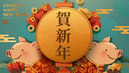 Nettes Schweinchen mit Goldbarren und rotem Umschlag-Banner-Design, Frohes neues Jahr geschrieben in chinesischem Wort auf türkisfarbenem Hintergrund Vektorgrafik