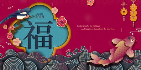 Lunar year banner design with koi carps and swallow in paper art style, Fortune written in Chinese characters