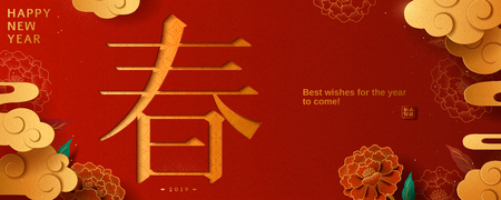 Lunar year peony flower and golden clouds banner design, Spring and Happy new year written in Chinese word