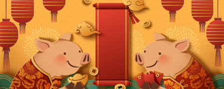 Lunar year banner design with cute pigs holding red envelope and gold ingot, yellow background Archivio Fotografico - 126548046