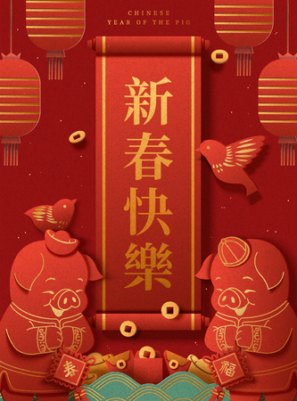 Piggy wearing traditional costumes and paying a new year call, Happy new year written in Chinese words on scroll