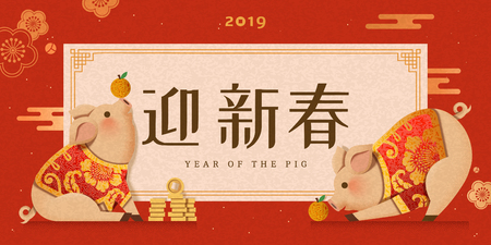 Cute piggy wearing traditional costumes new year design, Welcome the spring written in Chinese words