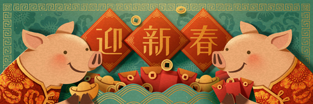 Cute piggy holding gold ingot and red envelope banner design, Happy new year written in Chinese word on turquoise, Welcome the spring