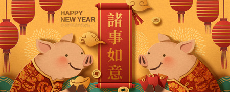 Lunar year banner design with cute pigs holding red envelope and gold ingot, All goes as you wish written in Chinese words on red scroll Illustration