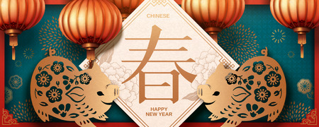Lunar year banner design with cute paper art piggy and red lanterns, Spring written in Chinese words