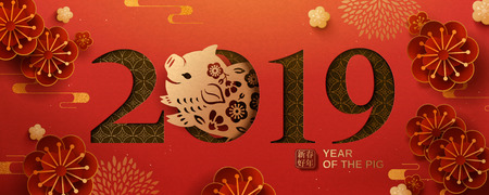 Lunar year banner design with cute paper art piggy jump out through 2019 on red background, Happy new year written in Chinese words Illustration