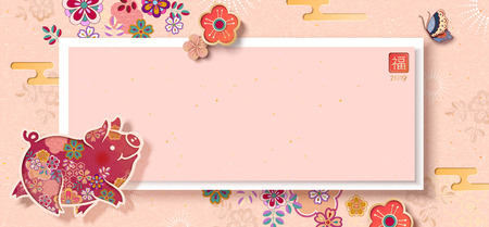 Lovely floral piggy banner on light pink background with butterfly and flowers Illustration