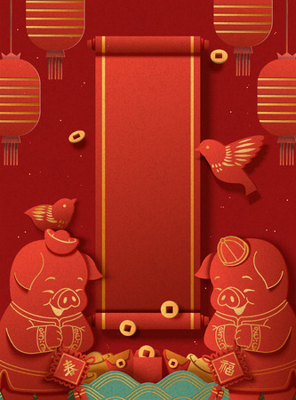Piggy wearing traditional costumes and paying a new year call