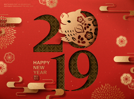 Lunar year design with cute paper art piggy jump out through 2019 on red background, Happy new year written in Chinese words