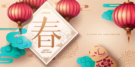 Lunar year banner design with spring couplet and pig in paper art, Spring written in Chinese words