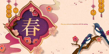 Lunar year banner with elegant swallow sitting on tree and hanging lucky coin, Spring written in Chinese characters