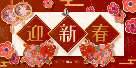 Spring festival banner design with lovely floral piggy, Welcome the spring words written in Chinese characters