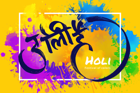 Happy holi calligraphy design on colorful paint drops and yellow background Иллюстрация