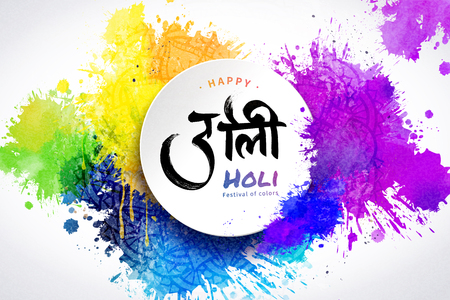 Happy holi festival design with colorful paint drops and holi calligraphy in the middle