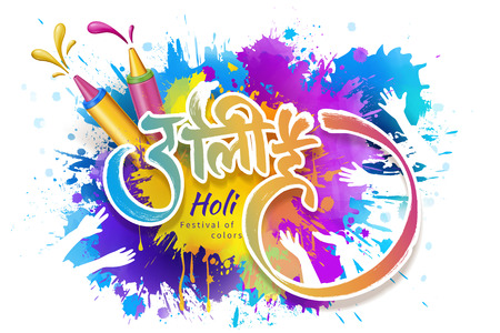 Happy holi festival design with colorful paint drops and pichkari on white background