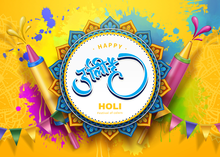 Happy holi festival design with colorful paint drops and pichkari on yellow background