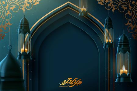 Eid mubarak con arco e illustrazione 3d fanoos in tonalità blu, calligrafia felice per le vacanze scritta in arabo Vettoriali